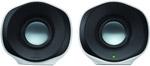 Отзывы о акустической системе Logitech Z110