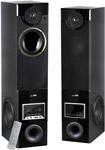 Отзывы о акустической системе MB Sound MB-5301 Cooper ONE