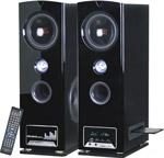 Отзывы о акустической системе MB Sound MB-5303 Cooper 3