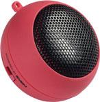 Отзывы о акустической системе SVEN Boogie Ball