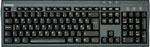 Отзывы о клавиатуре Chicony KU-9810