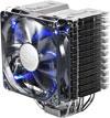 Отзывы о кулере для процессора DeepCool ICE BLADE PRO