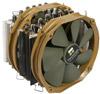 Отзывы о кулере для процессора Thermalright Silver Arrow SB-E