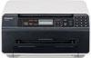 Отзывы о МФУ Panasonic KX-MB1500 RU