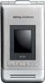 Отзывы о мобильном телефоне BenQ-Siemens EF81