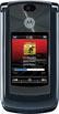 Отзывы о мобильном телефоне Motorola RAZR2 V8
