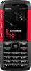 Отзывы о мобильном телефоне Nokia 5310 XpressMusic