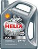 Отзывы о моторном масле Shell Helix HX8 5W-40 4л