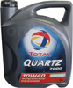 Отзывы о моторном масле Total Quartz Diesel 7000 10W-40 5Л