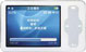Отзывы о MP3 плеере MEIZU M6 Mini Player (2Gb)