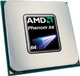 Отзывы о процессоре AMD Phenom X4 Quad-Core 9750