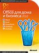 Отзывы об офисном ПО Microsoft Office для дома и бизнеса 2010 (русский) DVD (T5D-00415)