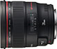 Отзывы об оптике Canon EF 24mm f/1.4L II USM